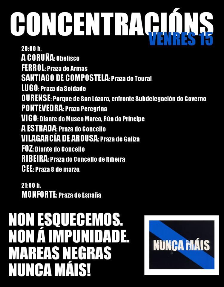 Convocatoria de concentracións NUNCA MÁIS para o venres 15 de novembro